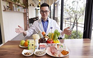 中共肺炎  营养师教您如何吃出关键免疫力