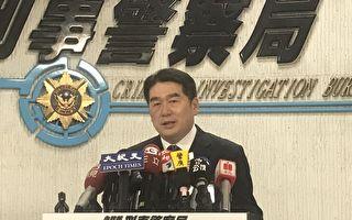 陸女在台灣轉貼模板式假疫情訊息 將遭裁處