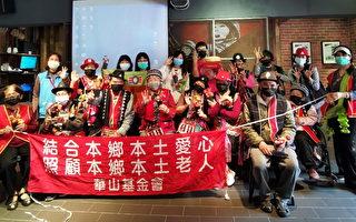 老宝贝们换云南少数民族服饰 异国文化初体验