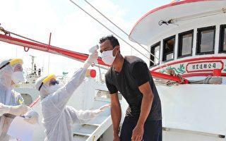 活鱼运搬船往返中港澳  潘孟安防疫视察
