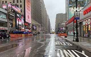 """组图:停工居家""""躲疫"""" 纽约如空城"""