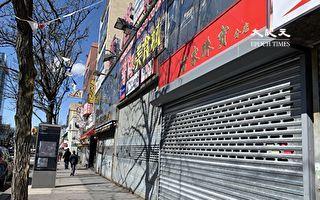 纽约提立法  暂缓交租和还贷90天