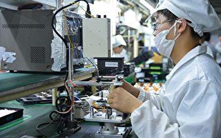 疫情冲击在陆台商 工研院:电池业Q1跌逾50%