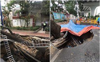 广州海珠区路面塌陷 两条行车线被封闭