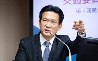 健保法修法 林俊宪:为实现量能负担原则