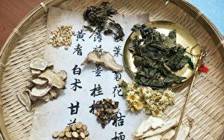 中药防疫茶饮 助民众增强抵抗力