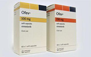 FDA批准新的慢性纖維化肺病藥物OFEV