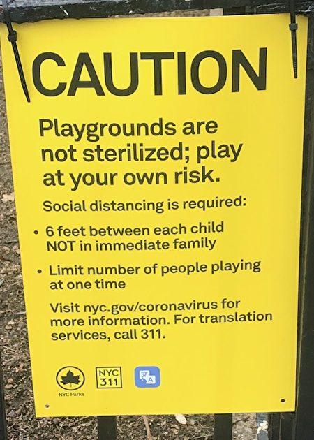 紐約市警察局第25分局在推特上寫道,「您將注意到這些標誌出現在所有紐約市公園。請注意並記住,社交距離對我們所有人都有幫助。」