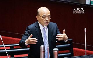 护照封面改Taiwan?苏贞昌:要国人与朝野共识