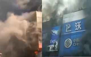 【现场视频】浓烟滚滚 浙江绿谷数码城起火