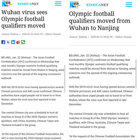 推特帳號「LIFETIME視界」中有網友表示,中共官媒新華網1月22日發表的一篇英文新聞報道,原標題的武漢病毒(左),也已被刪除。 (翻攝LIFETIME視界推特)