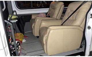 墨市司机非法改装汽车座椅 被罚1500澳元