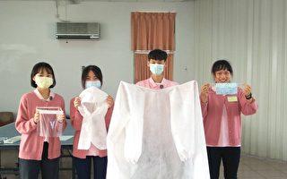 防疫護具DIY 美和科大成立「防疫工作坊」