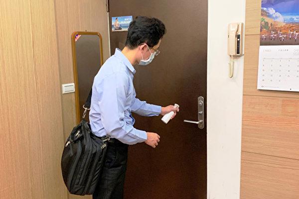 中共肺炎(武漢肺炎、COVID-19)疫情持續延燒,外出怎麼避免把病毒帶回家?(鄭元瑜提供)