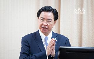 印媒專訪台灣外長 談敏感話題 中共跳腳