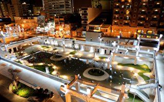 河樂廣場啟用 世界級公園令人期待