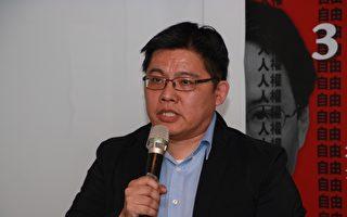 李明哲被关3年 台立委:中共政权也太脆弱