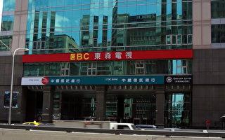 中信金布局中國四大城市 近年與「福建幫」高度合作