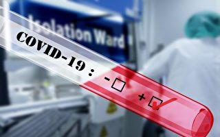 西澳中共病毒测试条件进一步扩大