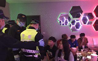苗警严查酒店、KTV 祭出优势警力临检堵防疫破口