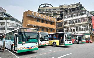 清明连假返乡  公共运输优惠加码