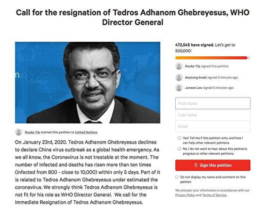 有人發起連署案要求譚德塞應為武漢肺炎處理不當負責並辭職。(網絡截圖)