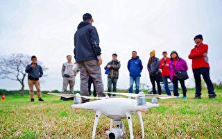无人机空域即将开放上路 竹市竟无地方可飞?