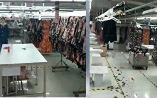 有视频显示,工人到了工厂,没工作多久,因为没活干就又放假了。(视频截图)