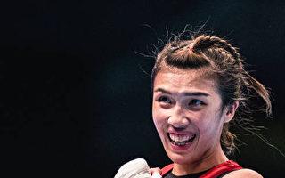 黄筱雯吴诗仪退对手 拳击奥运门票再添2张