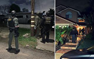 墨西哥毒品帮派27名成员被捕
