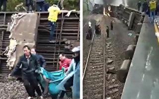 湖南火車脫軌側翻 事發前村民已多次報警