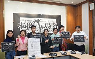 台湾野百合学运30周年 青年吁修反渗透法抗共