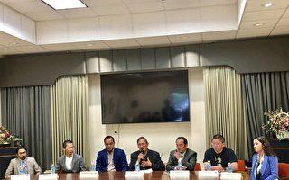 228防暴行座谈会:觉醒中共的危害