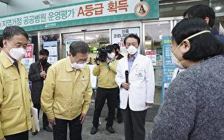 無法買到口罩 韓總統文在寅向人民致歉