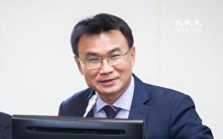 陳吉仲:日本取代中國 成台灣第一大農產出口國