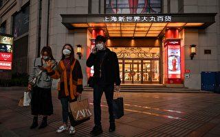 疫情爆發 上海台幹:要我選還是待在台灣
