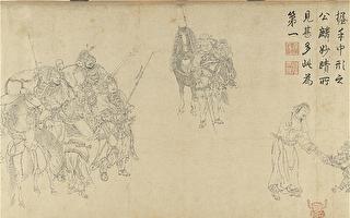 宋画人物第一 白描大师李公麟和免胄图