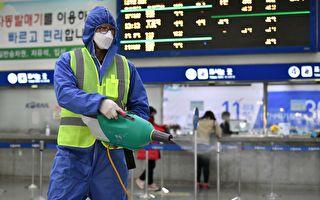 韓國確診病例9037例 共120人死亡