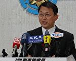 颜丹:谭德塞被要求下台与蔡英文政府获赞