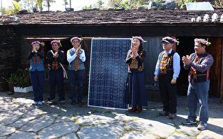 屏东旧筏湾部落设置太阳能  点亮排湾石板屋