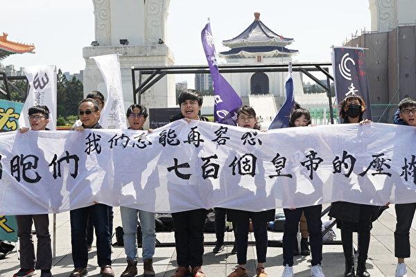 野百合学运30周年  青年:港台需齐心抗共