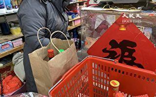 纽约禁塑令实施  部分超市开始用纸袋和环保袋