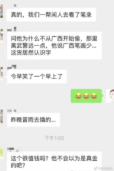 (網絡圖)