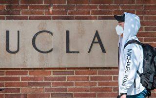 UCLA与南加大开始在线授课防疫