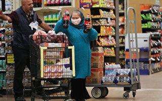 超市员工感染增加 采购需更小心
