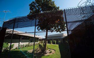 橙縣監獄一囚犯死亡 曾做過中共病毒檢測
