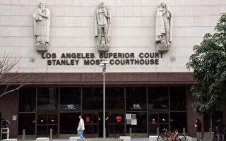 洛縣高等法院縮減非必要庭審