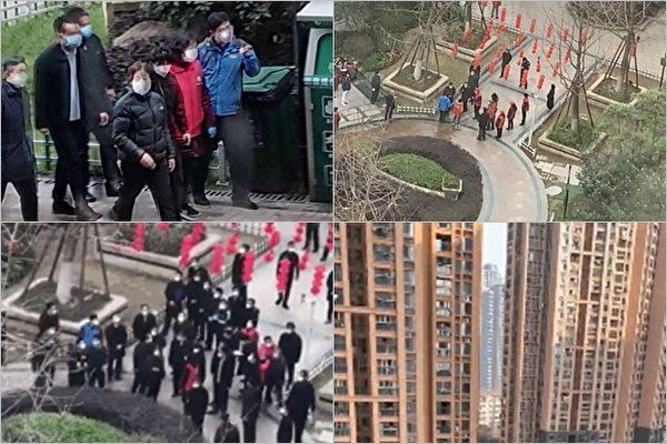 圖為3月5日,中共副總理孫春蘭視察武漢市青山區中建開元公館時,業主們憤怒高喊:「全部都是假的。」(知情人提供)