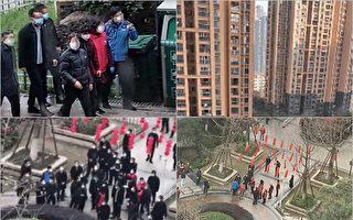 孙春兰视察武汉小区 居民怒吼:全是假的