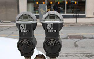 波士頓居民停車證 停車表免費